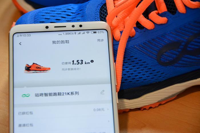 咕咚智能跑鞋21K超轻款体验:超轻缓震 智能专业