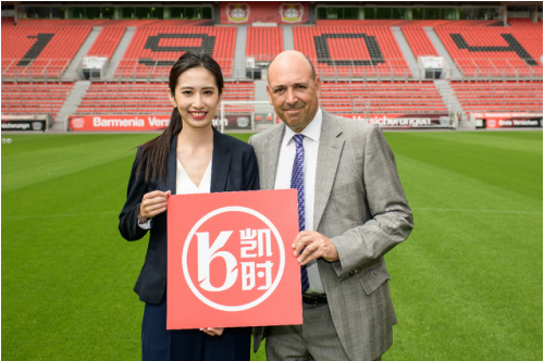 德甲老牌球队勒沃库森签约中国新赞助商
