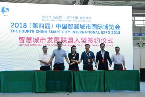 AIpark(爱泊车)携手中国智慧城市发展联盟,以AI技术助力中国智慧城市建设