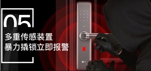 Lecoo智能指纹锁R1登陆京东预售 安防属性堪称一绝