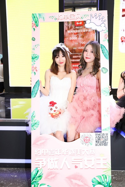 约单携手China Joy:COSER小姐姐、重磅豪礼 精彩不断