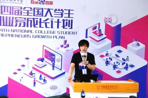 学员创新深挖行业痛点,百度AI助力大学生产品落地