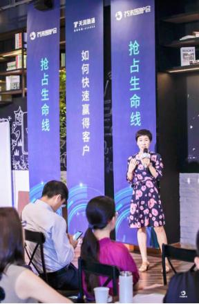51Talk公关总监王婷受邀芥末堆分享会:好口碑是每个部门的KPI