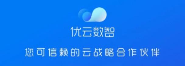 UCloud入选2018中国基础云服务创新企业30强