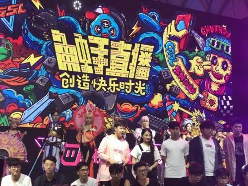 触手电竞练习生决赛ChinaJoy落幕 JONJ战队夺冠