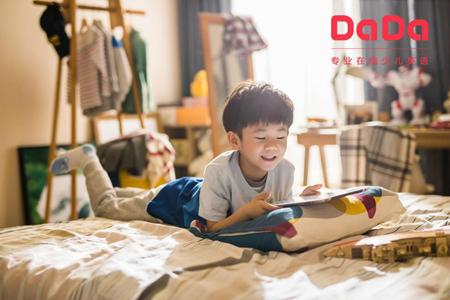 打造在线教育行业新型师生关系 DaDa用专属模式推动陪伴理念落地