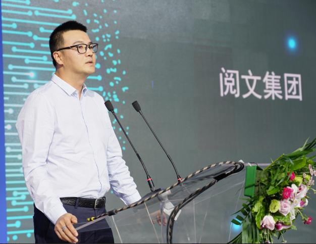 阅文集团与中图公司达成全球战略合作 中国出版迈入共营时代