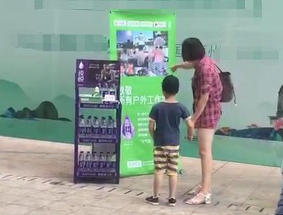 夏日送清凉 福州无人冰箱公益活动引关注