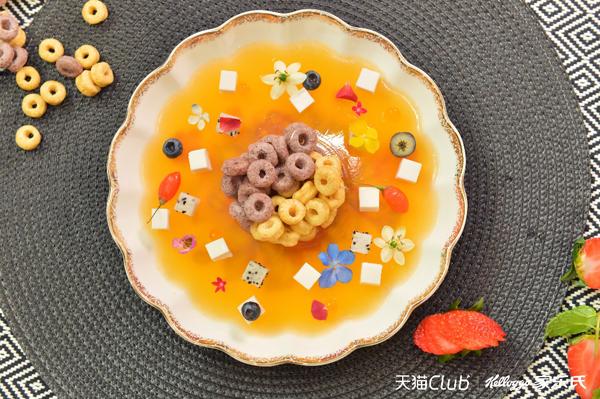 百年谷物专家家乐氏携天猫CLUB云早餐跨越距离让爱升温
