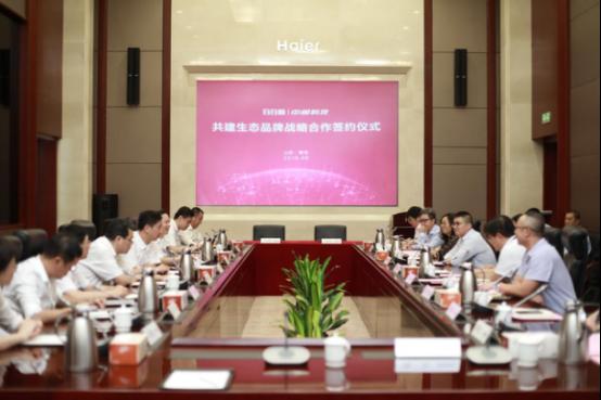 共建生态品牌 日日顺与中邮科技签订战略合作协议