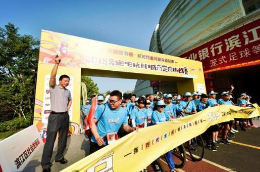 本届奔跑吧杭州·2018城市定向挑战赛的下城赛区拥有两条线路,沿途将