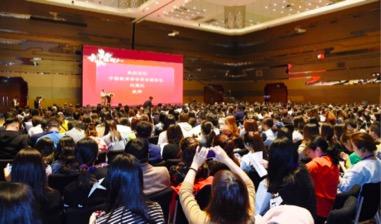 """中国教育学会""""2018两岸学前教育研讨会""""将于CPE中国幼教展期间举办"""