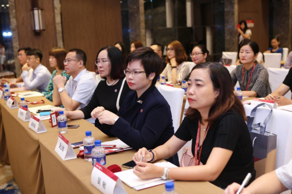 紫荆-索菲亚FMBA2018夏季班开学典礼在京举行