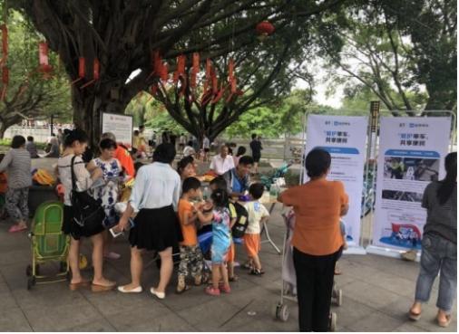 哈罗单车联合松岗街道 开展共享单车文明骑行公益活动