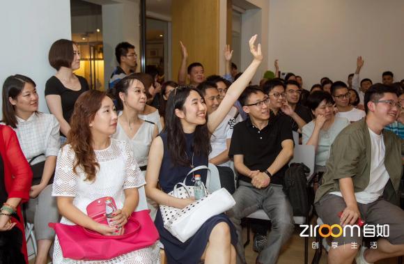 自如Z-SPACE银杏树下的分享者:红杉资本刘星谈成长是敢于拥抱未知