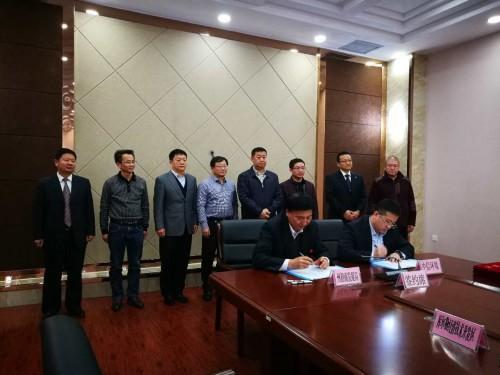中信环境技术资源再生利用项目落地新疆阿克苏