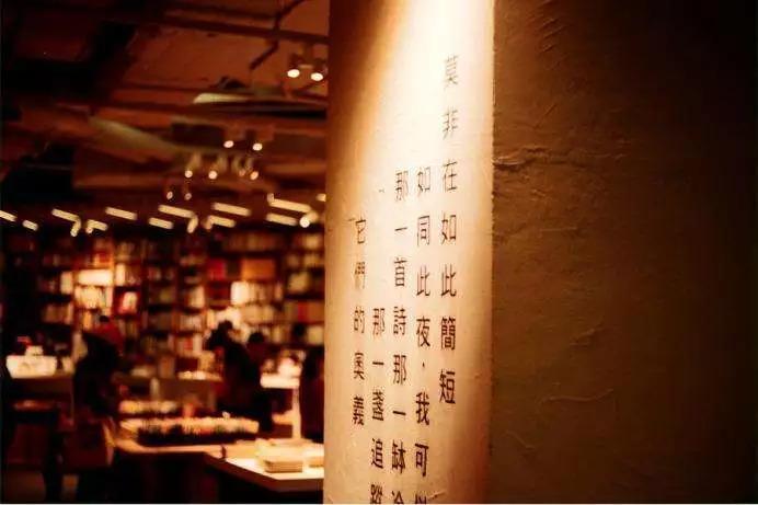 奥伦达部落原乡书香文化交流节启幕