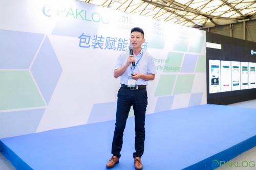 """上海中商网络受邀参加""""ECPAKLOG2018第五届中国电子商务包装发展论坛"""""""