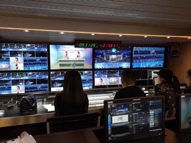 北京市第十届民族传统体育运动会在石景山区举行