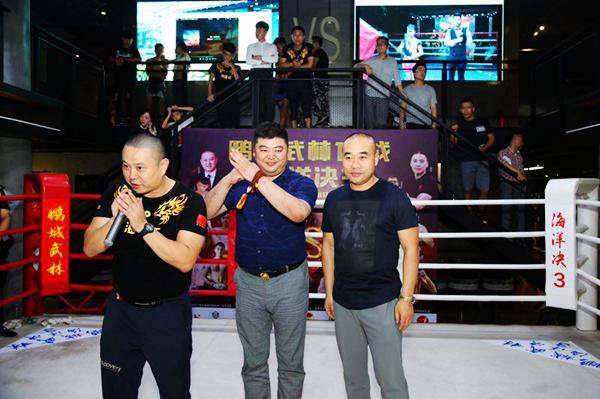 高海洋的《海洋决3》搏击冠军赛深圳首战,圆满成功!