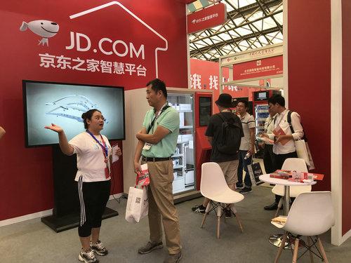 科技赋能零售,京东之家智慧平台亮相上海无人值守零售展览会