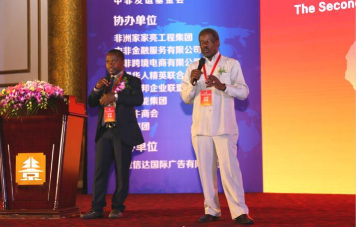 """第二届""""一带一路""""中非合作发展论坛在北京举行"""
