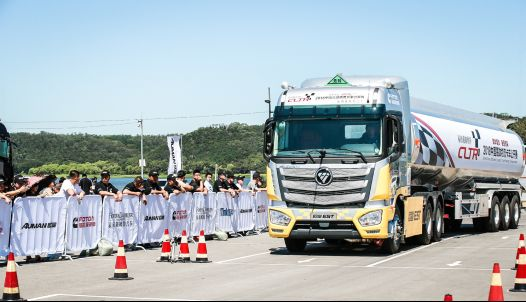 2018中国高效物流卡车公开赛辽宁站直击危化运输安全 多方参与构筑安全防火墙