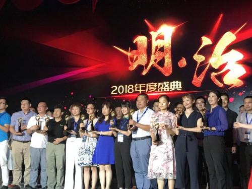 匠心服务成就行业典范 顶呱呱集团受邀参加中国商务服务大会