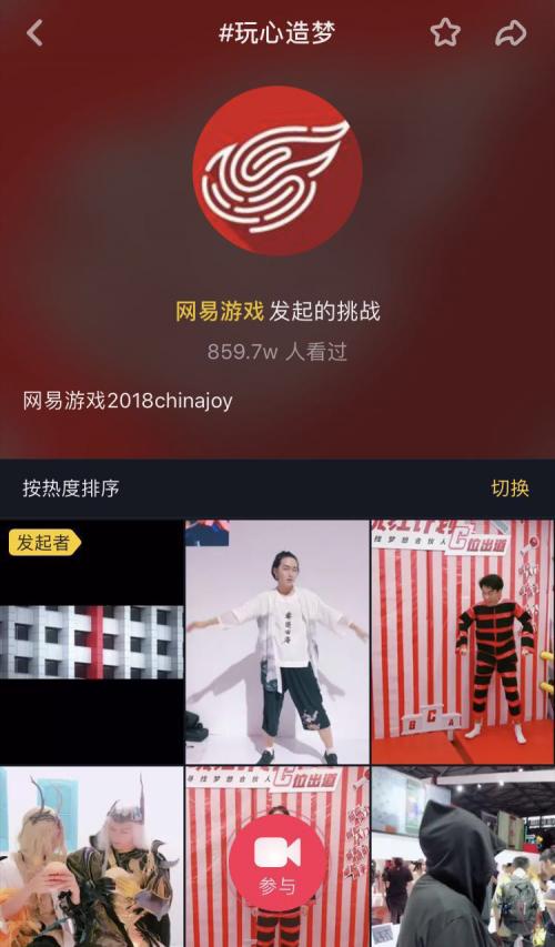 狂歡落幕,你不能錯過的網易游戲ChinaJoy2018精彩