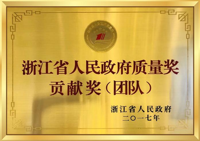 天能集团获浙江省质量最高奖项