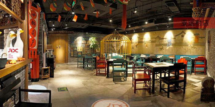 艾特斯高档中餐厅餐饮设计助力京味斋困境突围