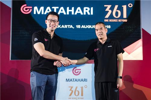 361°宣布与印尼太阳百货达成合作 进一步推进品牌国际化