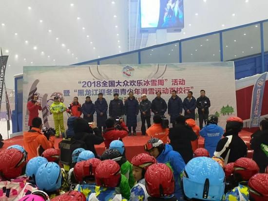 全国青少年体育冬夏令营在各地如火如荼开展