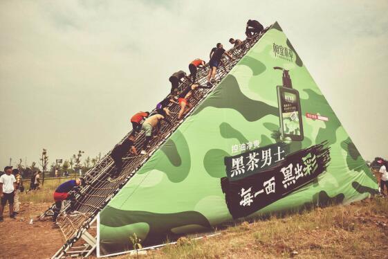 大型障碍赛首次落地西南天府之国 ——暨X-Mudder泥泞障碍赛成都站激情开赛
