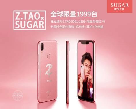 这部黄子韬联名款糖果翻译手机S20 连海外的潮人们都沸腾了!