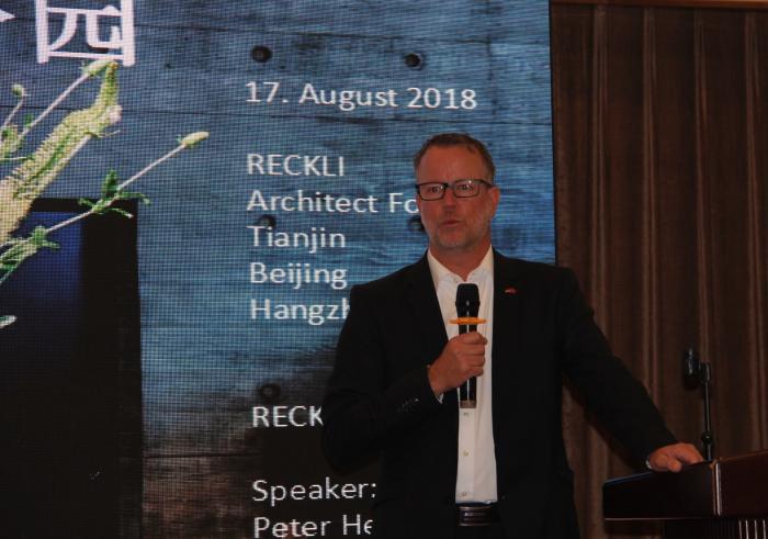 赉立中国第二届艺术混凝土 建筑师论坛在京圆满召开
