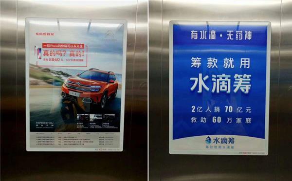 新潮传媒构建电梯媒体矩阵,全面助力电商品牌