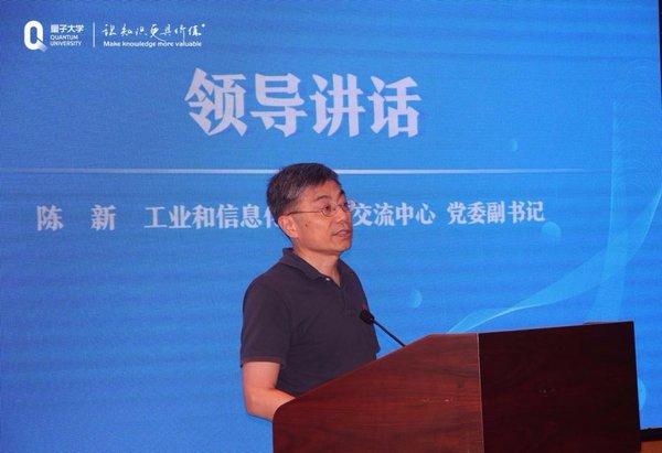 """""""新时代 新教育""""企业人才发展论坛在京成功举办"""