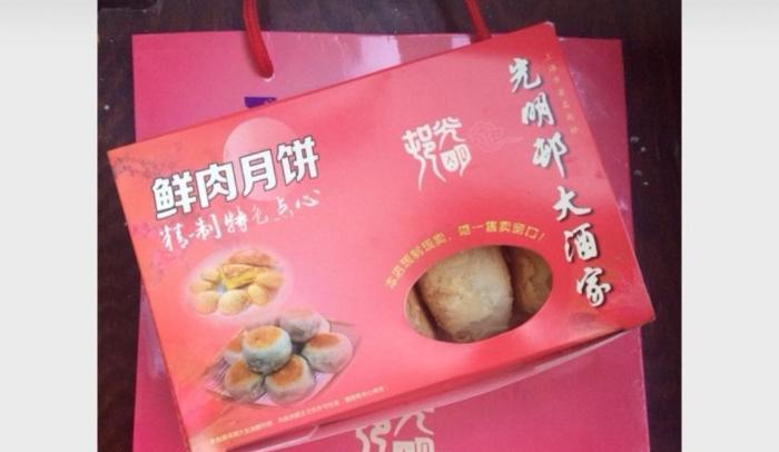 细数5款大热网红月饼,味BACK大月饼最受小红书追捧