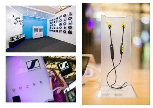 森海塞尔携高端耳机产品精彩亮相2018ChinaJoy