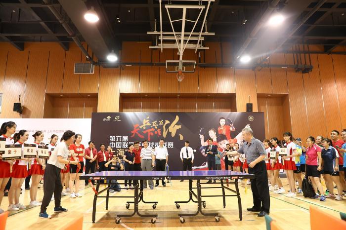"""""""乒乓在沃""""第六届中国联通乒乓球挑战赛上海市选拔赛圆满收官"""