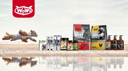 甄选全球优质原料,WOWO打造高品质宠物营养品