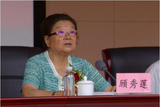 乡村振兴工作委员会成立——暨乡村振兴战略地方规划编制举办