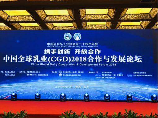 """新希望乳业质量体系获业界认可,科技创新领""""鲜""""行业新发展"""
