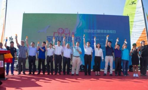 中国帆船开启亲民行动