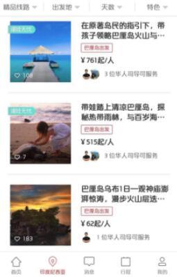 """雅加达旅游热度上涨36% 出境市场期待""""中文包车"""""""