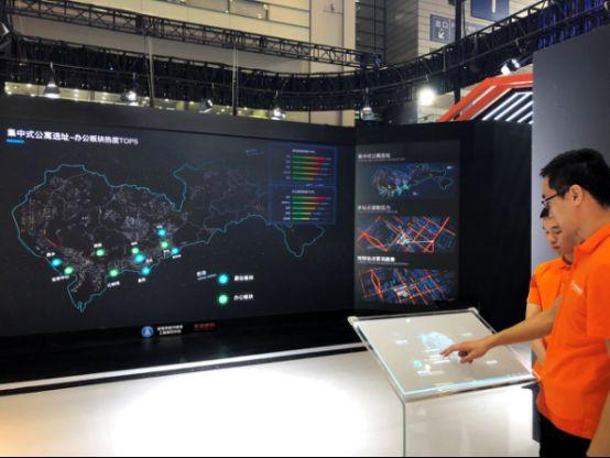 平安城科创新打造城市建设智能化整体解决方案