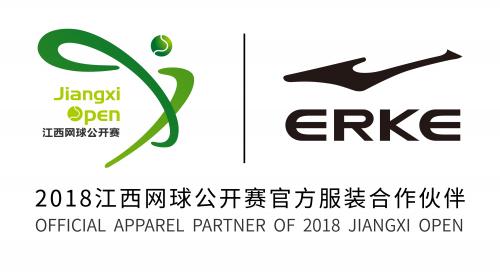 2018江西网球公开赛圆满落幕,鸿星尔克闪耀赛场内外