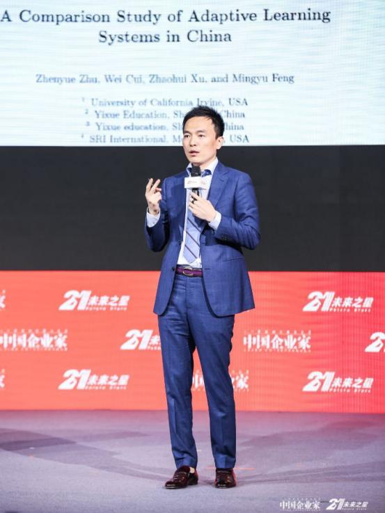 松鼠AI创始人栗浩洋:人工智能将改变中国教育现状