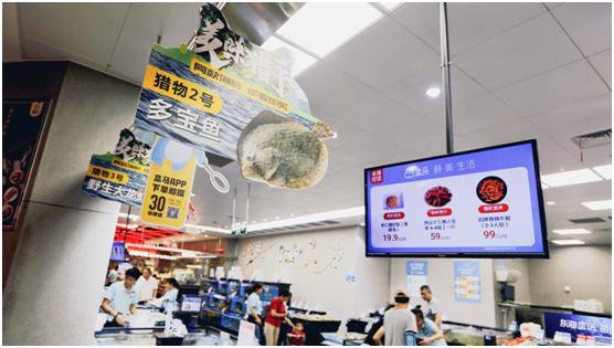 圈层再拓宽,天猫x浙江卫视×优酷组建美味猎手团塑造生活方式新理念